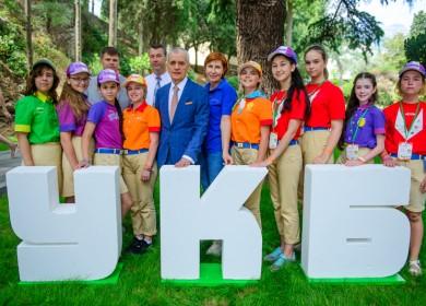 Общеартековский фестиваль
