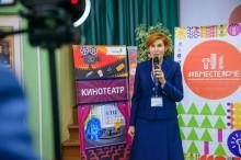 Старт всероссийского фестиваля энергосбережения