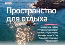 СМИ о проекте Дружная Семья